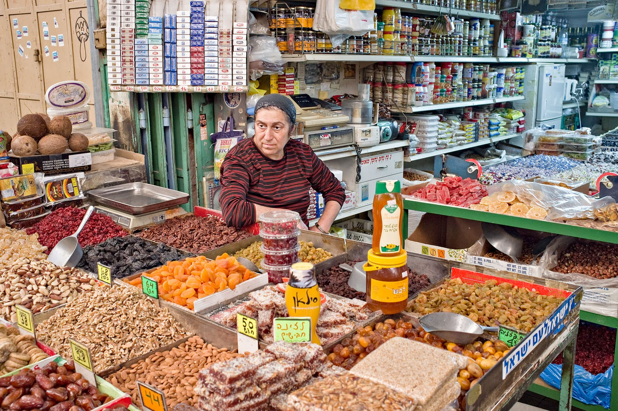 arthur-lazar-Jerusalem-Market